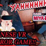 This Is What Happens When Miya Plays Her Own VR Game – 自分が登場するVRホラーゲームをプレイした結果…